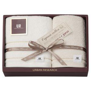 URBAN RESEARCH(アーバンリサーチ) タオルセット15