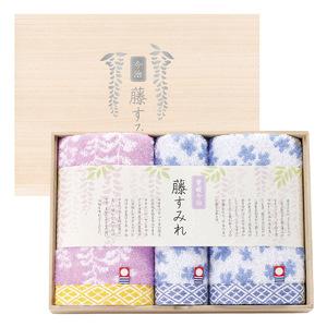 今治タオル <藤すみれ>タオルセット 30 木箱入