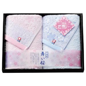舞い桜 フェイスタオル2P
