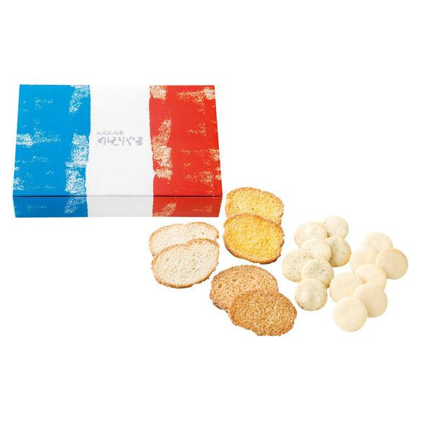 かえりやま ラスク&クッキーセット
