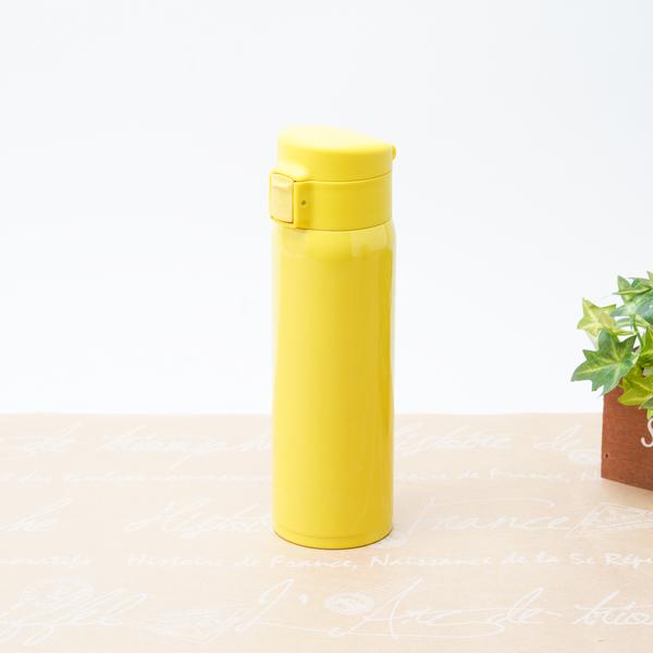 ワンタッチステンレスボトル450ml(イエロー)