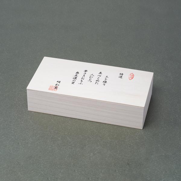 色彩ぶどうレンジパックペアDX