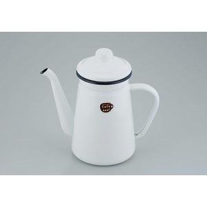 【カフェテール】コーヒーポット1.1Lホワイト