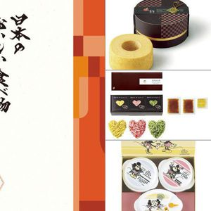 日本のおいしい食べ物 茜(あかね) 【11,000円コース】 4点セット