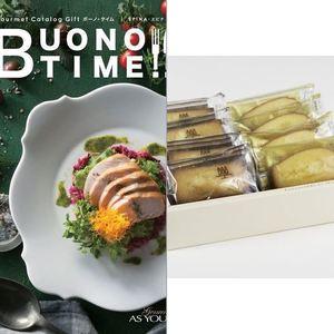 BUONO TIME(ボーノタイム) エピナ 【3,800円コース】 2点セット