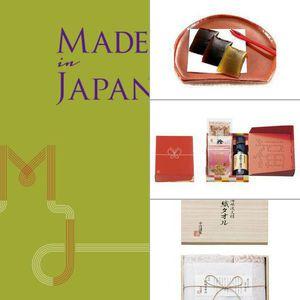 Made In Japan(メイドインジャパン) MJ21 【20,800円コース】 4点セット
