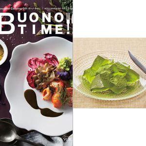 BUONO TIME(ボーノタイム) オランデーズ 【15,800円コース 】 2点セット