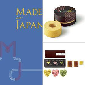 Made In Japan(メイドインジャパン) MJ10 【5,800円コース】 3点セット