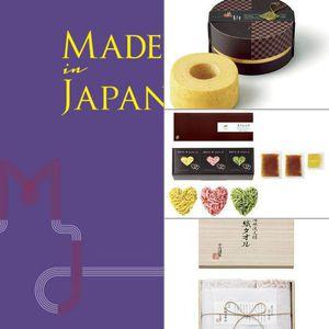 Made In Japan(メイドインジャパン) MJ19 【15,800円コース】 4点セット