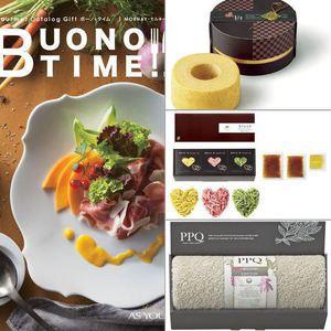 BUONO TIME(ボーノタイム) モルネー 【4,800円コース】 4点セット