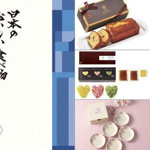 日本のおいしい食べ物 藍(あい) 【6,000円コース】 4点セット