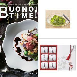 BUONO TIME(ボーノタイム) ヴァンルージュ 【20,800円コース】 3点セット