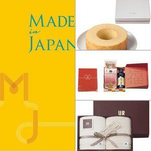 Made In Japan(メイドインジャパン) MJ06 【3,800円コース】 4点セット
