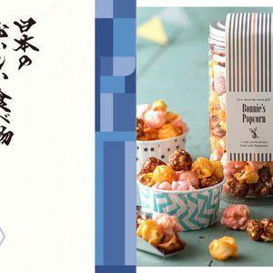 日本のおいしい食べ物 藍(あい) 【6,000円コース】 2点セット