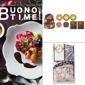 BUONO TIME(ボーノタイム) オランデーズ 【15,800円コース 】 3点セット