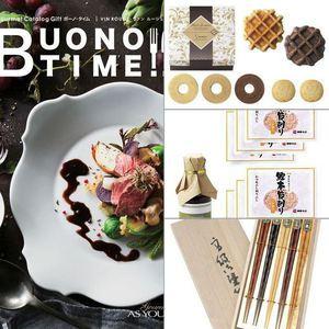 BUONO TIME(ボーノタイム) ヴァンルージュ 【20,800円コース】 4点セット