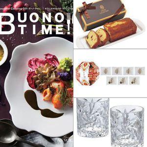 BUONO TIME(ボーノタイム) オランデーズ 【15,800円コース 】 4点セット
