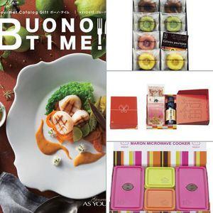 BUONO TIME(ボーノタイム) ブルーテ 【8,300円コース】 4点セット