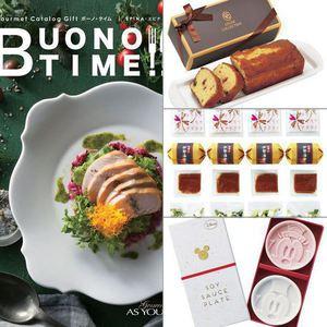 BUONO TIME(ボーノタイム) エピナ 【3,800円コース】 4点セット