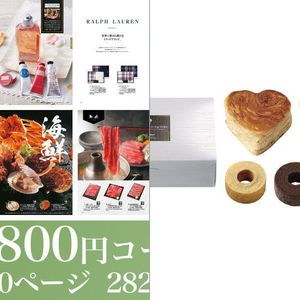 【4,800円コース】 かんつばき 2点セット