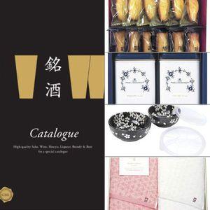 銘酒カタログギフト GS01 【4,000円コース】 5点セット