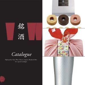 銘酒カタログギフト GS03 【11,000円コース】 4点セット