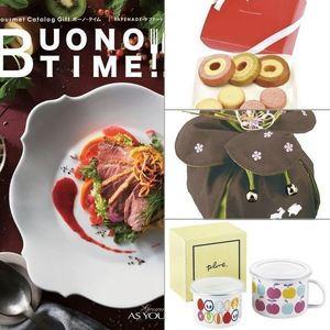 BUONO TIME(ボーノタイム) タプナード 【5,800円コース】 4点セット