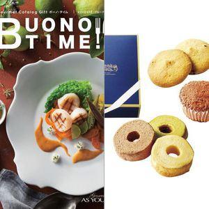 BUONO TIME(ボーノタイム) ブルーテ 【8,300円コース】 2点セット