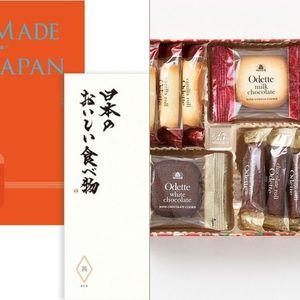メイドインジャパン+日本のおいしい食べ物 MJ16+茜(あかね) 【10,950円コース】 2点セット