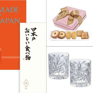 メイドインジャパン+日本のおいしい食べ物 MJ16+茜(あかね) 【10,950円コース】 3点セット