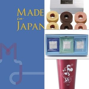Made In Japan(メイドインジャパン) MJ10 【5,800円コース】 4点セット
