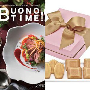 BUONO TIME(ボーノタイム) タプナード 【5,800円コース】 2点セット
