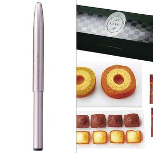 熊野筆 リップブラシ 2点セット