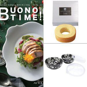 BUONO TIME(ボーノタイム) エピナ 【3,800円コース】 3点セット