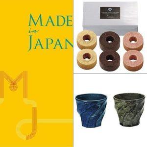 Made In Japan(メイドインジャパン) MJ06 【3,800円コース】 3点セット