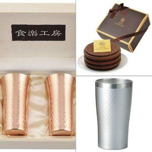 純銅つち目一口ビールペア(木箱) 3点セット