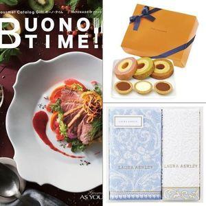 BUONO TIME(ボーノタイム) タプナード 【5,800円コース】 3点セット