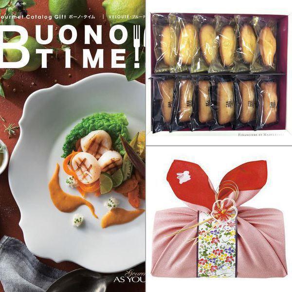 BUONO TIME(ボーノタイム) ブルーテ 【8,300円コース】 3点セット