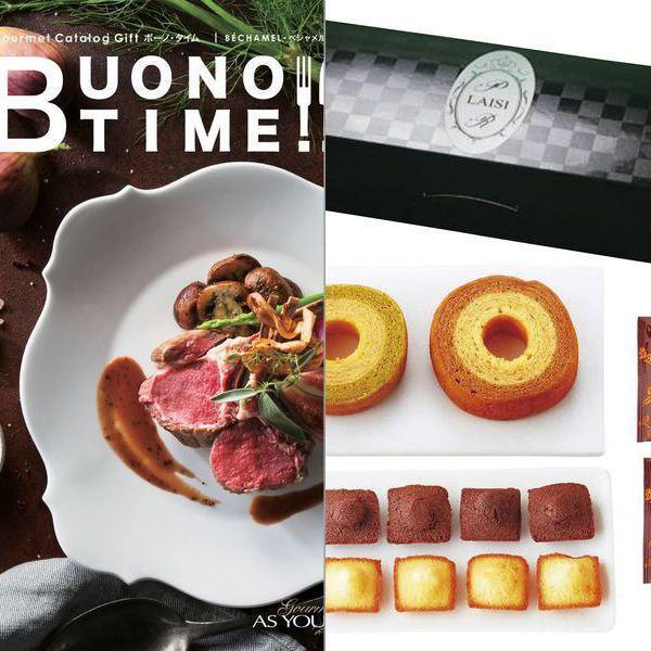 BUONO TIME(ボーノタイム) ベシャメル 【10,800円コース 】 2点セット