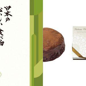 日本のおいしい食べ物 柳(やなぎコース) 【21,000円コース】 2点セット