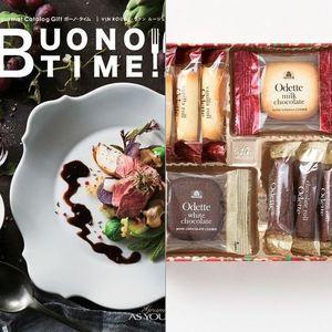 BUONO TIME(ボーノタイム) ヴァンルージュ 【20,800円コース】 2点セット