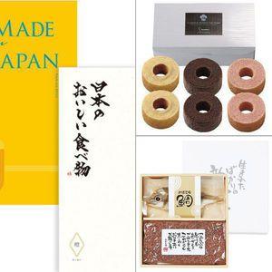 メイドインジャパン+日本のおいしい食べ物 MJ06+橙(だいだい) 【3,950円コース】 3点セット