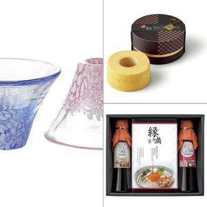招福杯 富士山 冷酒杯揃え(青・赤) 3点セット