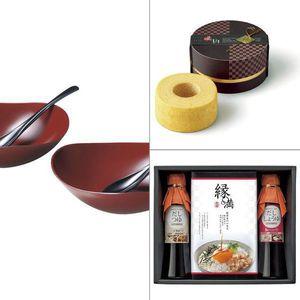 風華ペアカレー鉢セット(銀朱)(スプーン付) 3点セット