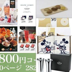【4,800円コース】 かんつばき 5点セット