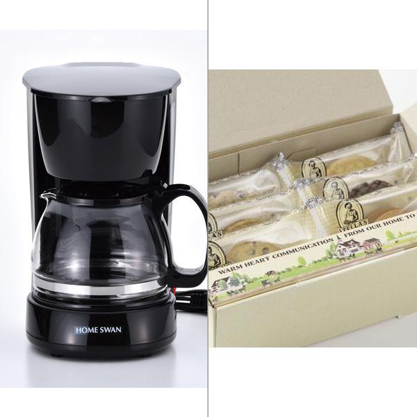 HOMESWAN コーヒーメーカー5カップ 2点セット