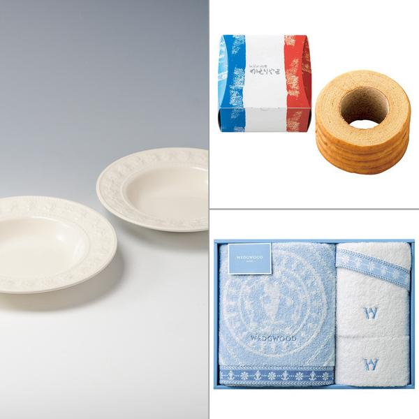 WEDGWOOD(ウェッジウッド) <フェスティビティ> アイボリー スーププレート ペア 3点セット