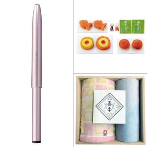 熊野筆 リップブラシ 3点セット
