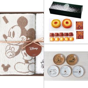 Disney <WINNIE THE POOH>スローカフェ アソートプレートセット(紙筒ボックス入) 3点セット