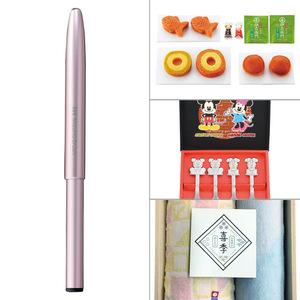 熊野筆 リップブラシ 4点セット